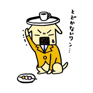 27.ティー(その3).jpg