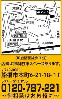 会社地図.jpg